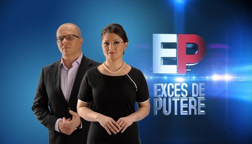 Exces de putere, cu Oana Zamfir și Adrian Ursu