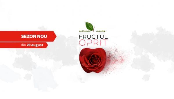 Fructul Oprit Sezonul 2