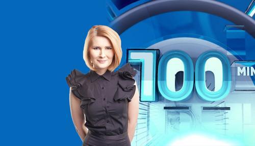 100 de minute, cu Alessandra Stoicescu